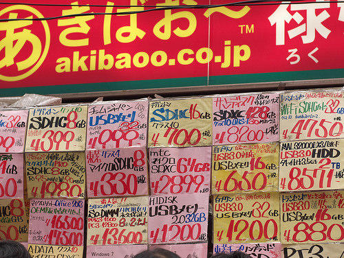 japanese pricelist